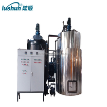 Waste Oil Recycling to Diesel Small Capacity Distillation Plant