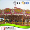16 rides carousel animals for sale