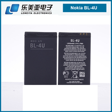 mobile spare parts battery in alibaba manufacturer bl-4u battery for nokia 8900/ 3120C/ 5330XM/ 5730XM/ 6212C/