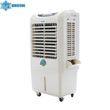 New Cheap Solar Air Conditioner, Portable commercial/residential evaporative air cooler QF-35 Three speed