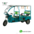 Eco Friendly E Rickshaw In Kolkata for Sale