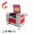 60w 80w 4060 Cnc home use wood fabric leather co2 laser cutting machine