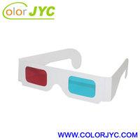 HT001 Red/Blue Paper 3D Glasses