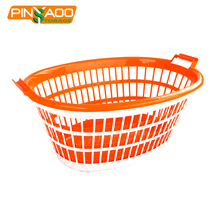 34L Best Sell Nice Quality PP Sink Laundry Basket