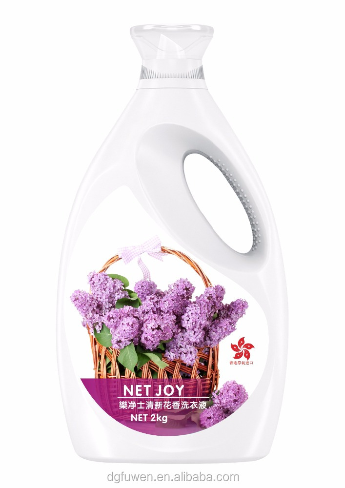High concentrate Fresh Flavor Fabric Softener Brands