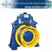 Permanent magnet synchronous motor machine|elevator traction machine|gearless traction machine