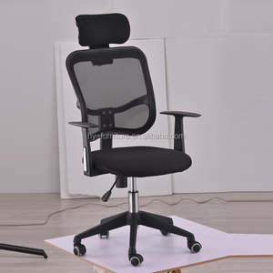 Good quality black mesh heated rocking computer office chair for office desk chair