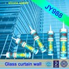 Fast Cure JY988 big glass glue curtain wall weatherproof silicone sealant