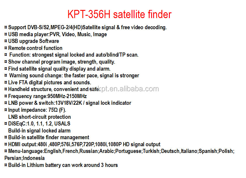 KPT-356 Specification.png