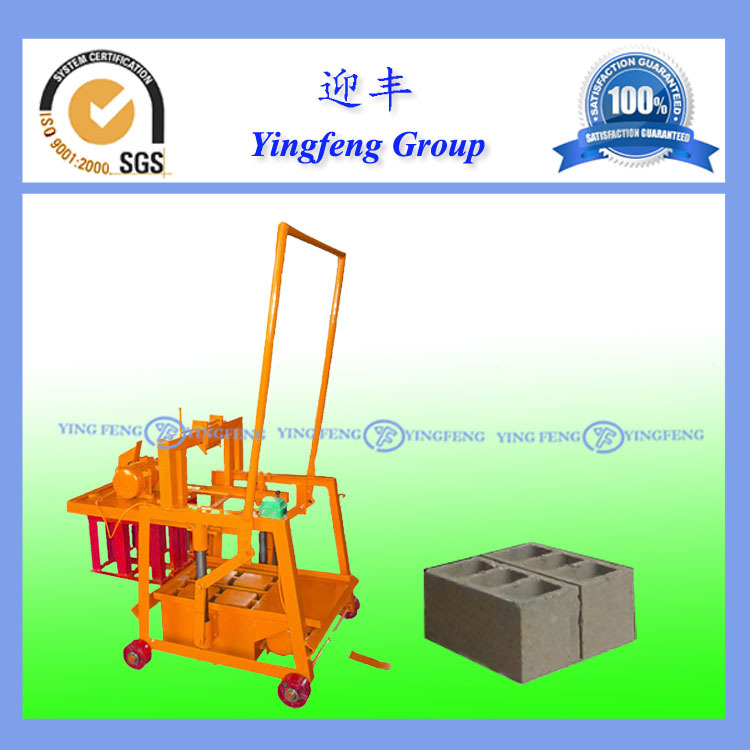 ISO approved new product QMJ2-45 small scale concrete block making machine