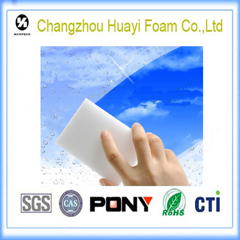 High-density compression melamine foam sponge