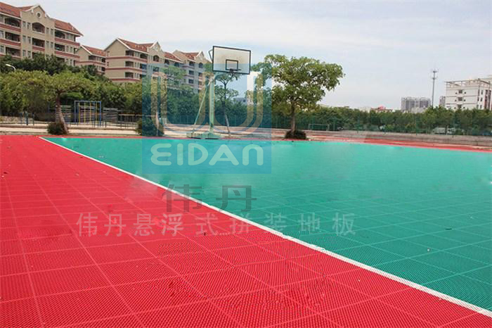 New custom design interlocking anti slip floor tile basketball