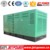 400kw Silent diesel generator set AC Three-phase water-cooled diesel engine electric generators made in china