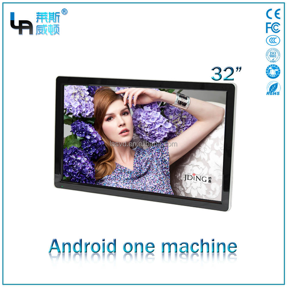 32 inch infrared full HD wall mount multi digital signage touch screen pc/All-in-one Android Touch Computer