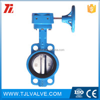 wafer type ci/di valmatic butterfly valve price list pn10/pn16/class150 good quality