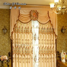 Luxury window curtain with valance and high quality embroidery fabric