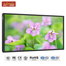 "22"" IR touch screen open frame LCD monitor for kiosk for Interactive Table"