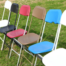 Hot sell Cheap outdoor plastic folding chair