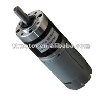 12V dc gear motor with 36mm dc gear motor