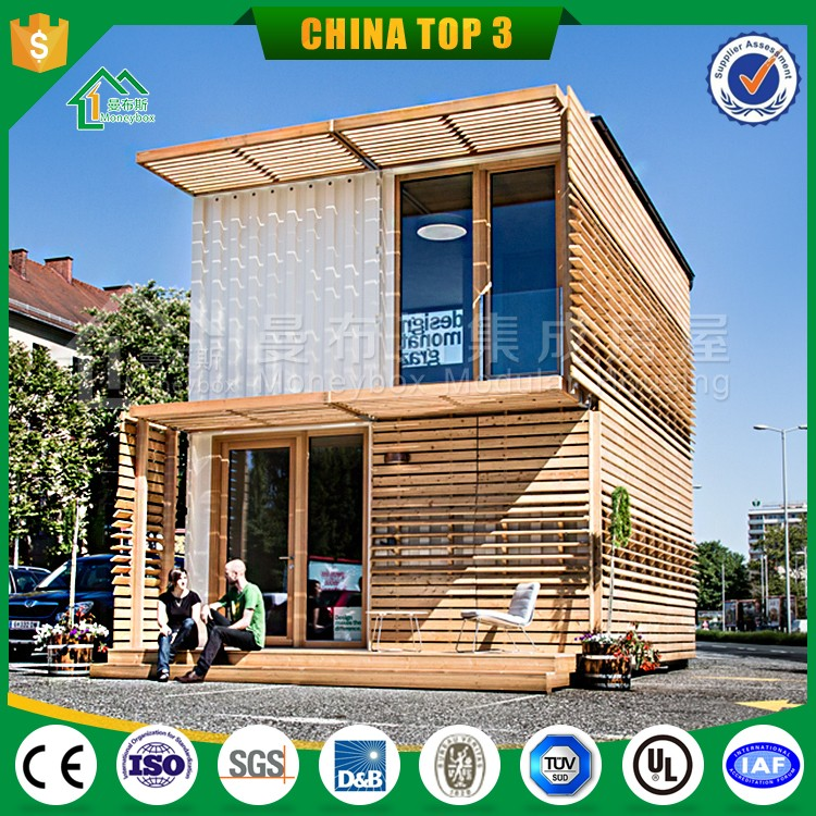 Japanese wood container kiosk/coffee shop/booth/house