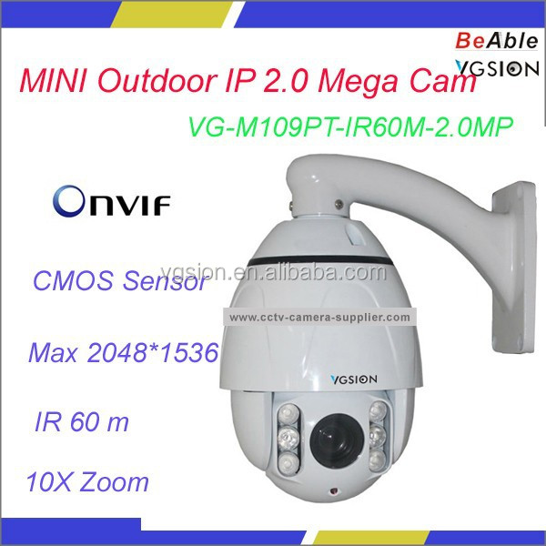 A+ Full HD PTZ Camera 2.0 Megapixel IR Outdoor PTZ Camera 10x optical zoom webcam hd optical zoom