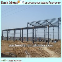 prefabricated low price steel structure building