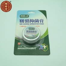 18g Aluminum Box Package Skin Rhagadia Antibacterial Ointment, Dermatological Heal Ointment