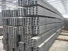 q235 ss400 hot rolled structural mild carbon steel u channel 02