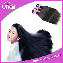 Alibaba india new products natural indian hair unprocessed virgin 12 14 16 18 virgin indian hair