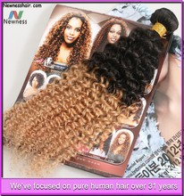 Alibaba Express Cuticle Aligned Bohemian French Curly 8a Cambodian Hair Extensions
