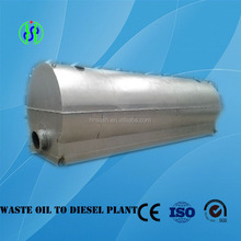 Less pollution Environmental waste oil recycling distillation plant