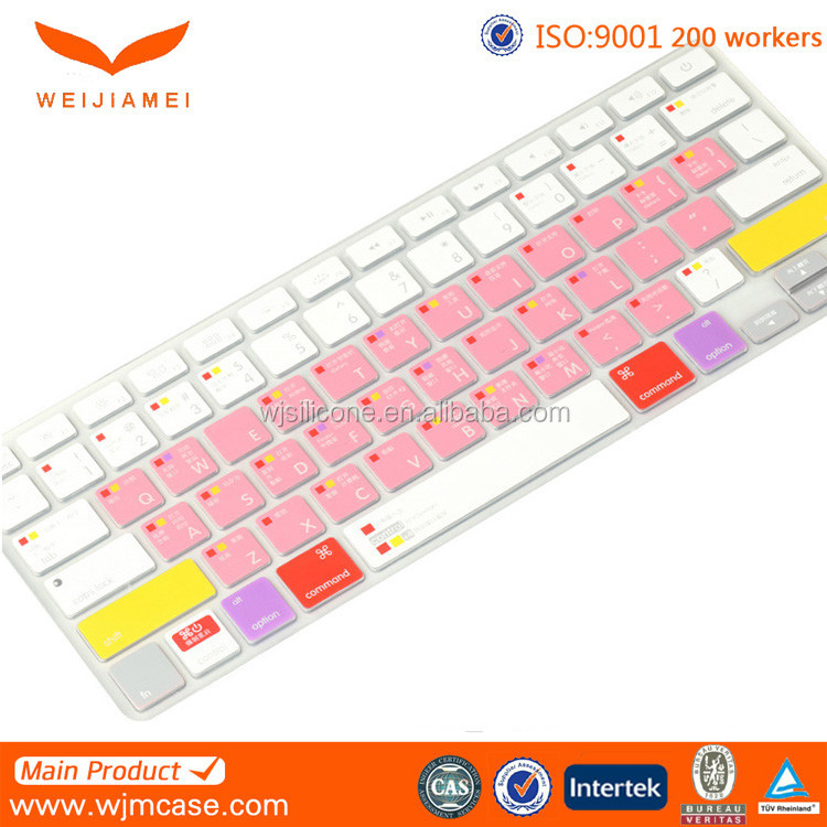 Candy Color Laptop Keyboard Silicon Skin Cover For Macbook