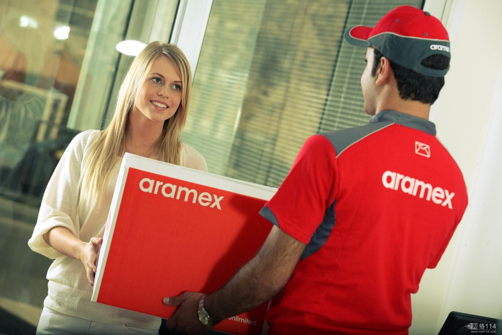 Aramex express door to door service from China to Saudi Arabia