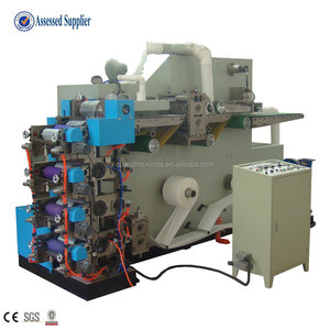 2017 Hot Sale Automatic Customized Paper Cup Tray Making Machine