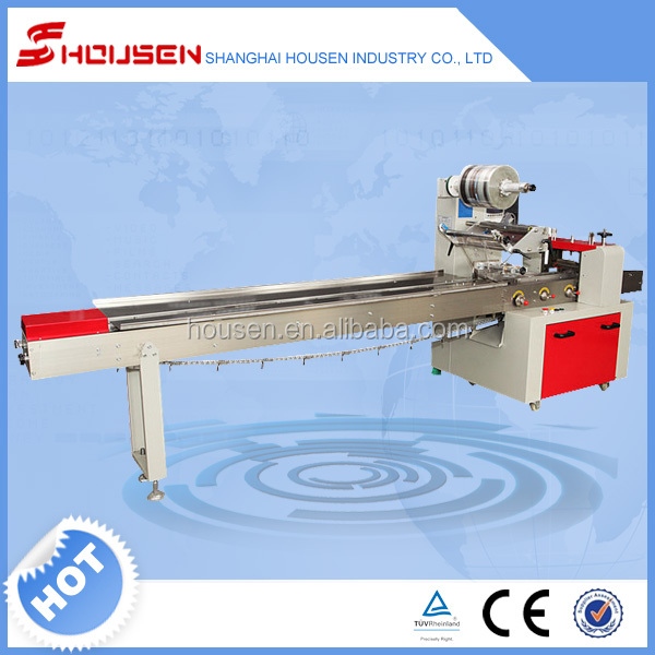 HSH 450S high quality Multi-Function low price greek food products wrapping machine