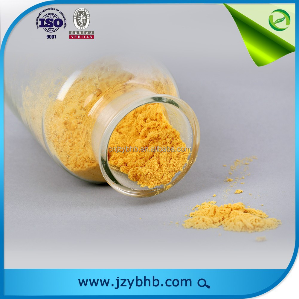 Yellow powder water treatment poly aluminum ferric chloride