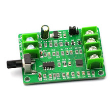 5V-12V DC Brushless Driver Board Controller Module For Hard Drive Motor 3/4 Wire Over Current Protection Electrical components