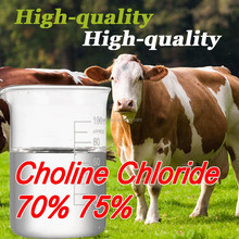 70% 75% Liquid choline chloride price for sale