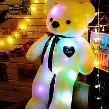 2018 New Design Cheap Customized Led Light Teddy Bear Plush Toy Colorful Shining Led Light Teddy Bear Toys