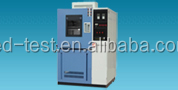 High Temperature and Pressure Jet Waterproof Test Chamber JL-9K1L adjust to appropriate speed by frequency converter