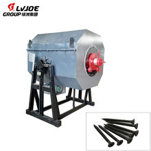 Electric Induction Crucible Tilting Melting Furnace