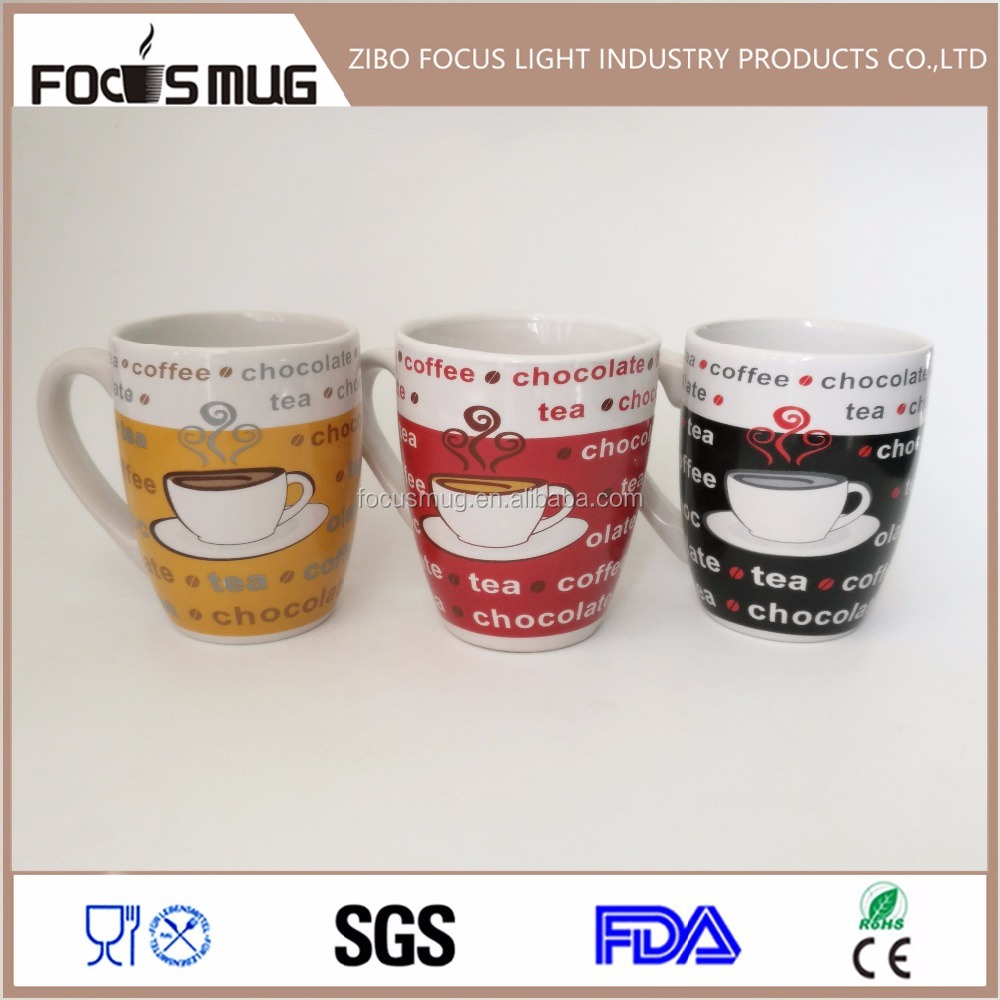 factory price of origin Dollar General ceramic mug dollar store mugs