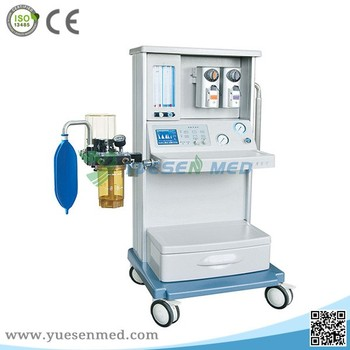 2017 YSAV01B2 CE approved new arrival two vaporizers built-in ventilator clinic anesthetic machines