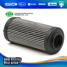 OEM for Heavy duty truck parts and pump hydraulic oil filter