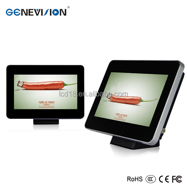 10.6 inch hd lcd monitor small lcd monitor HD lcd coffee kiosk broadcast advertisement machine TFT screen