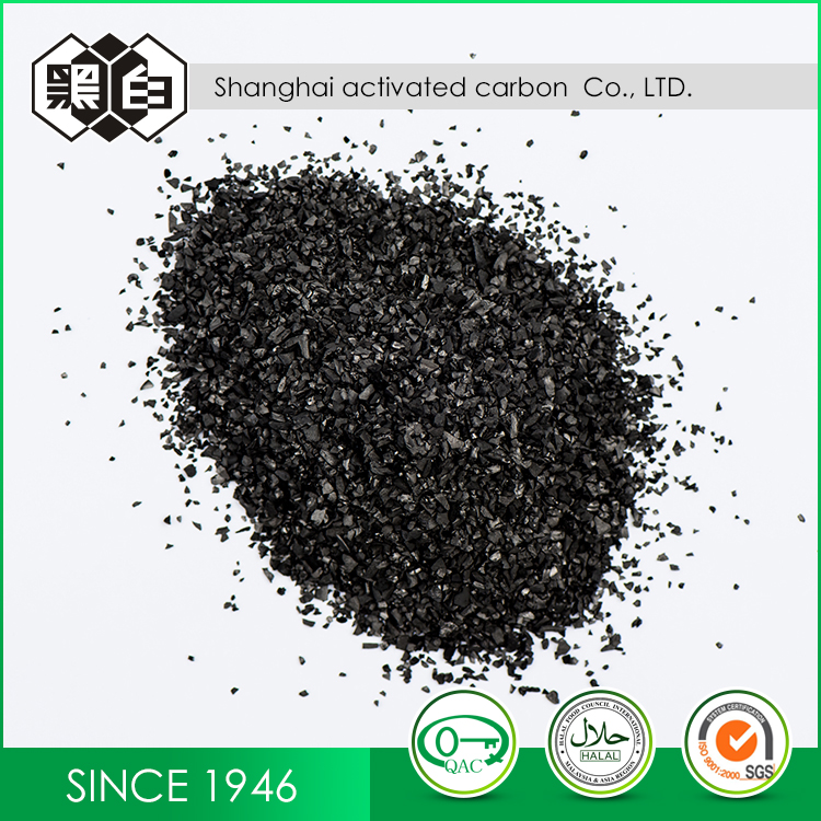Coconut activated carbon for water treatment