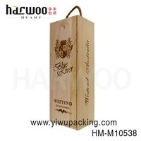Slide lid wooden wine packaging box for one bottle packaging