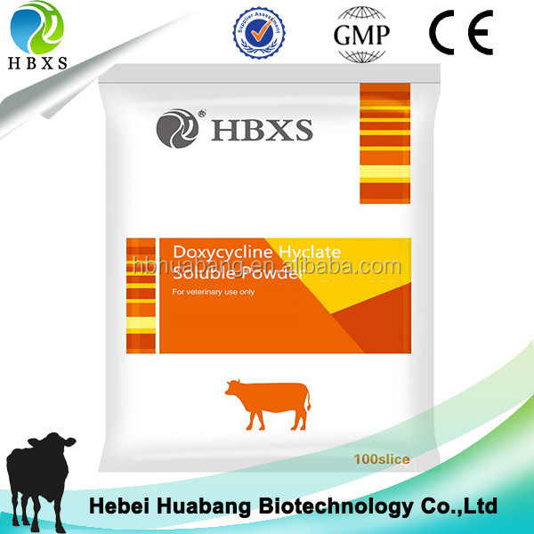 veterinary doxycyclin hyclate soluble powder 20% for poultry/pig/cattle antibacterial drug