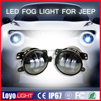 Hot sale front fog light for harley motorcycle, 4.5inch fog headlight