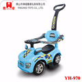 Hot Sale Cheap mini Ride on Push Car with handle 3 in 1 Bay Pedal Toy with Horn Music